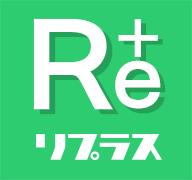 中津市・日田市の家具・家電の買取・販売 | リサイクルショップ リプラス