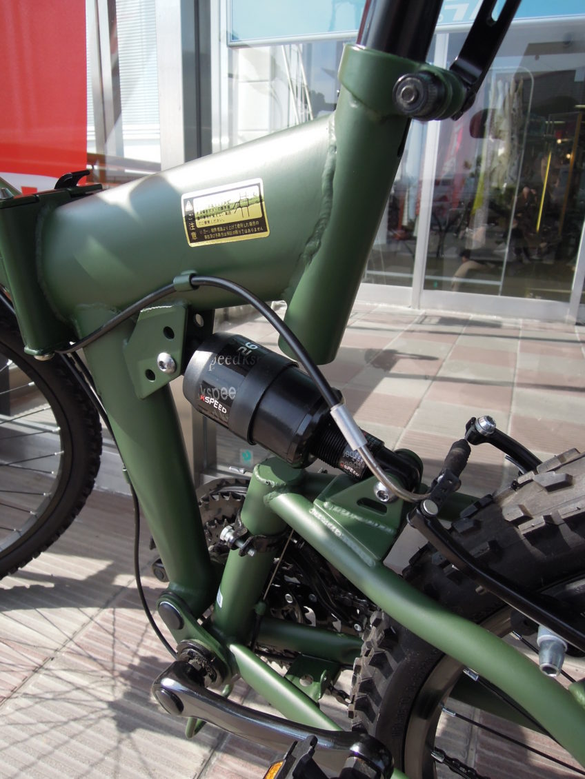 折り畳み自転車画像3