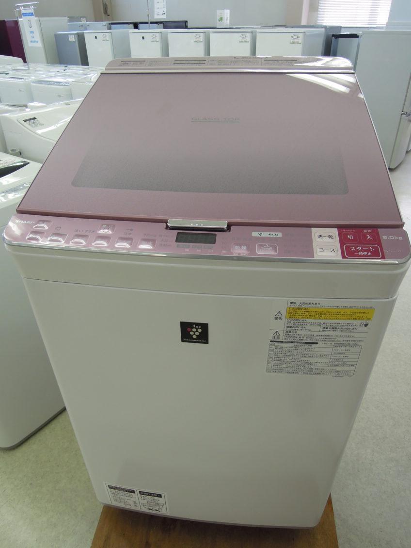 タテ型洗濯乾燥機