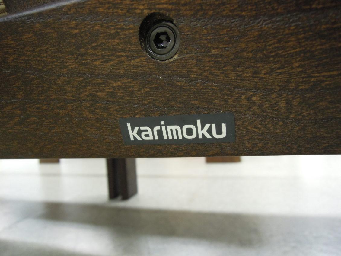 karimoku/カリモク ソファ/椅子/テーブルセット画像3