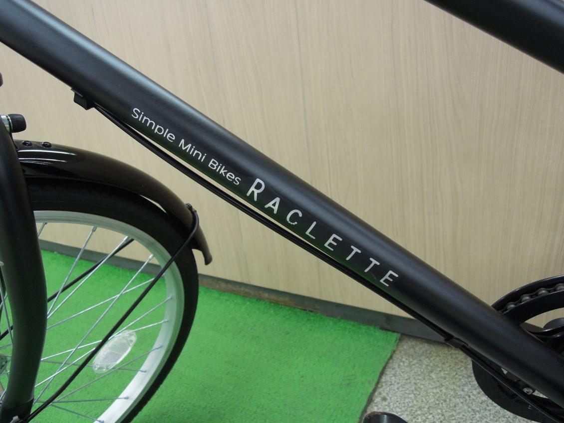 自転車画像1