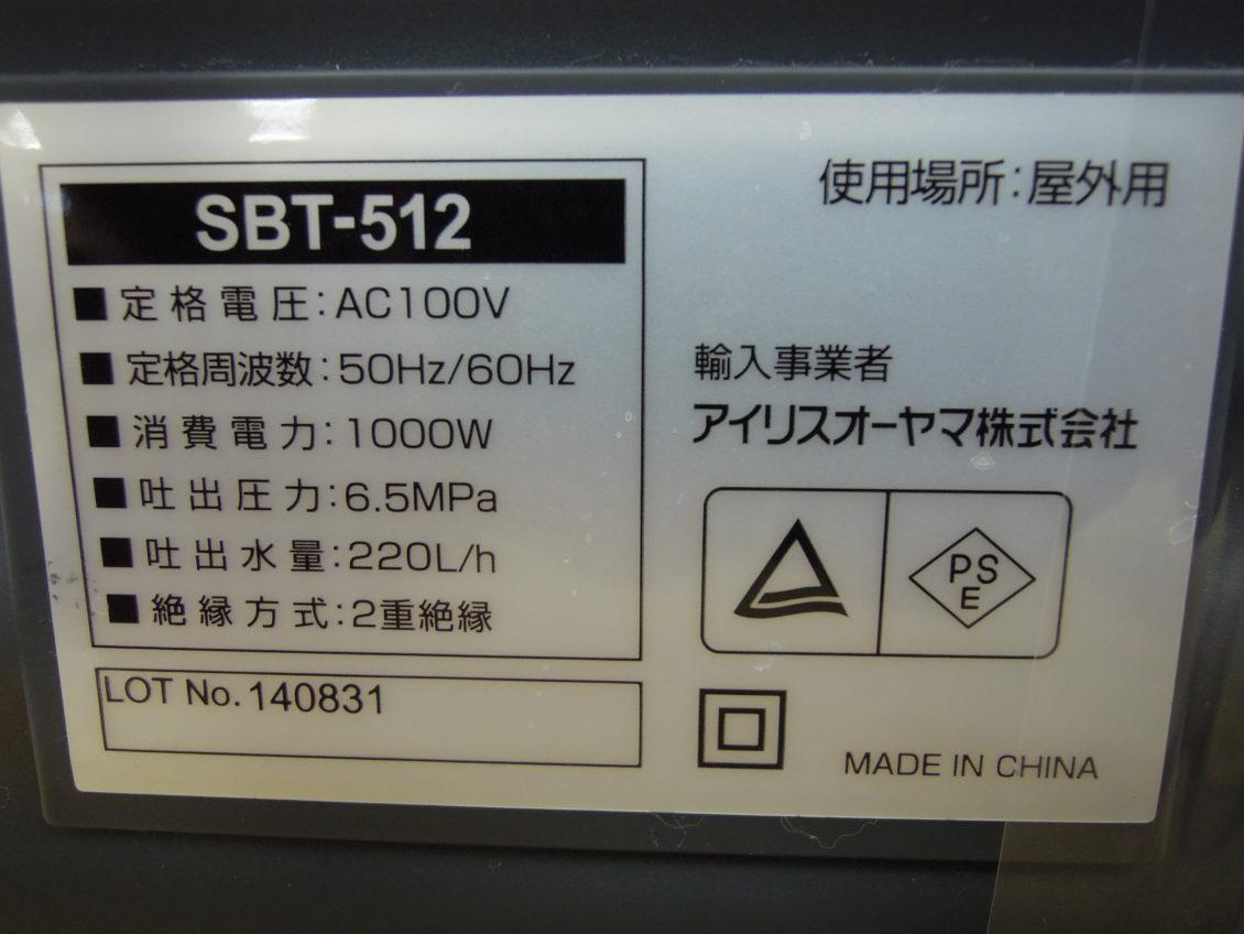 高圧洗浄機画像2