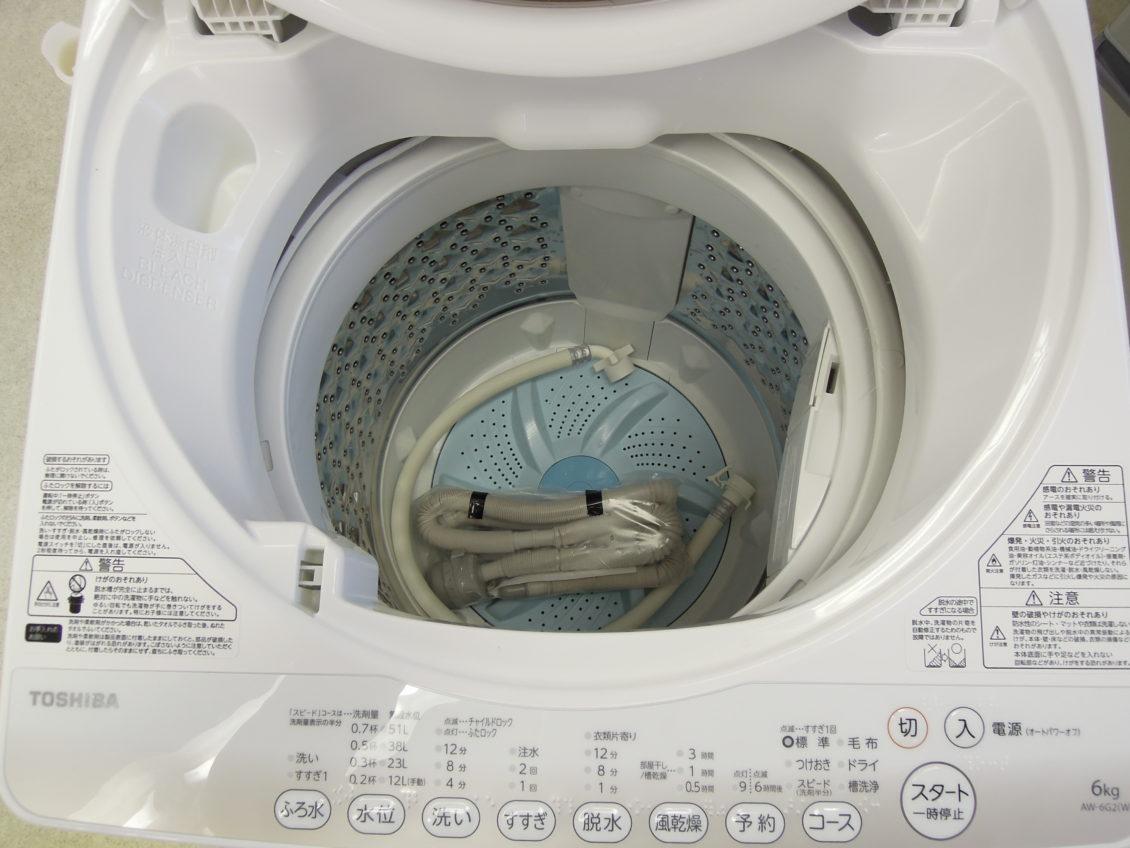 洗濯機画像1