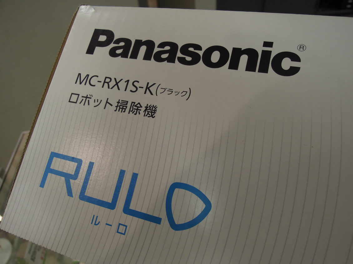 【新品・未開封】パナソニック  /ロボット掃除機/RULO(ルーロ)画像1