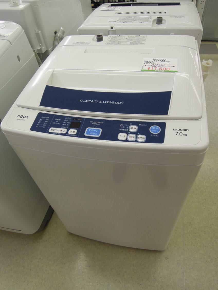 全自動洗濯機/7K