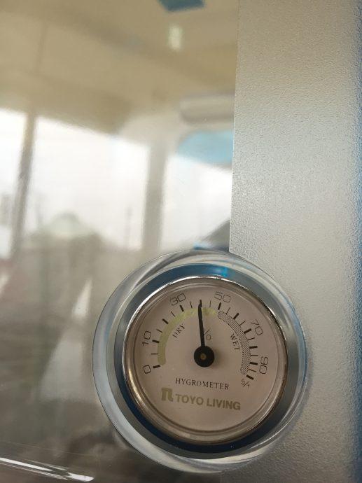 東洋リビング/防湿庫画像1