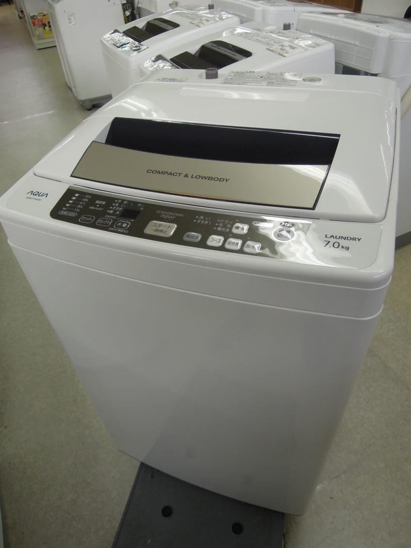 アクア 洗濯機/7K