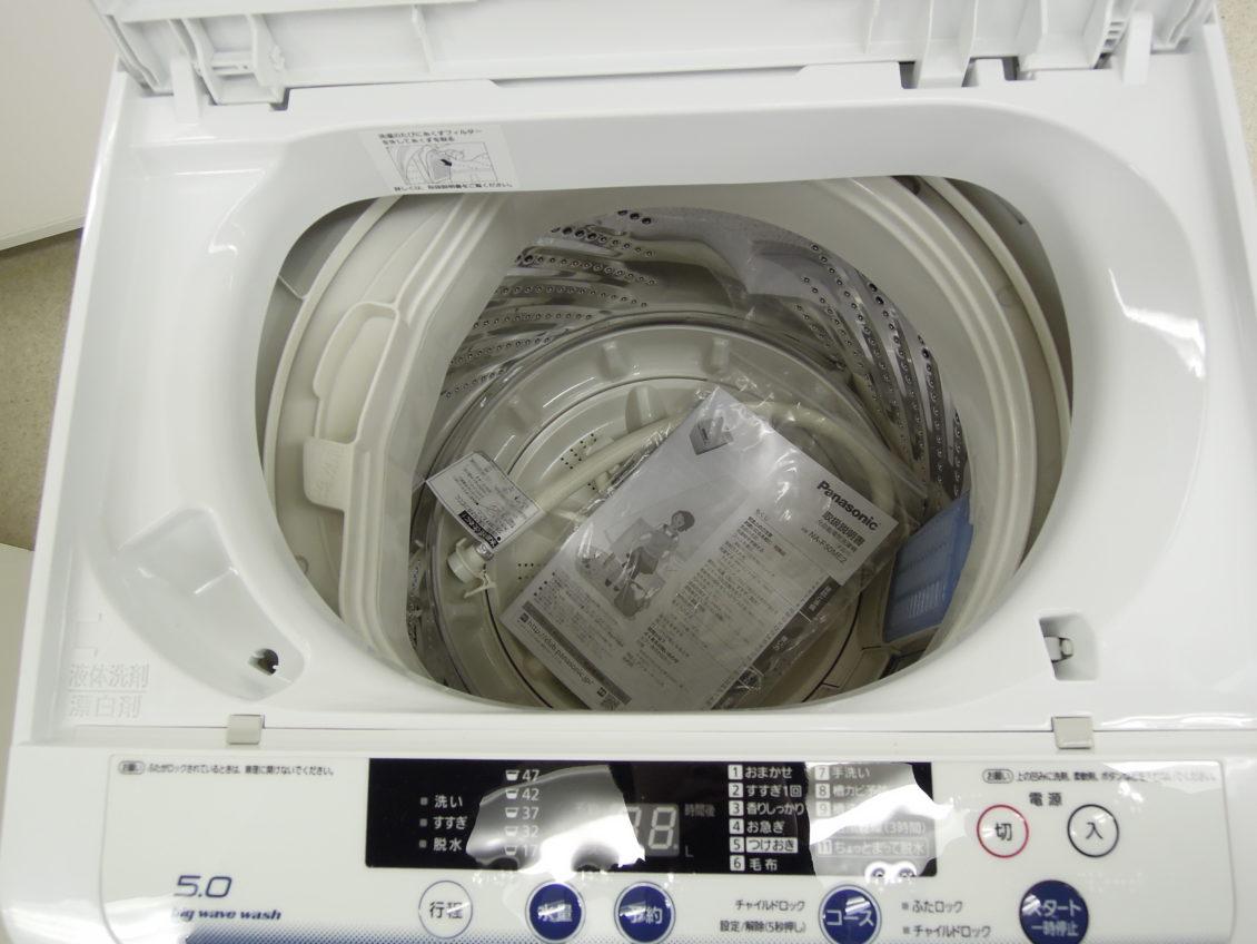 パナソニック 洗濯機/5K画像1