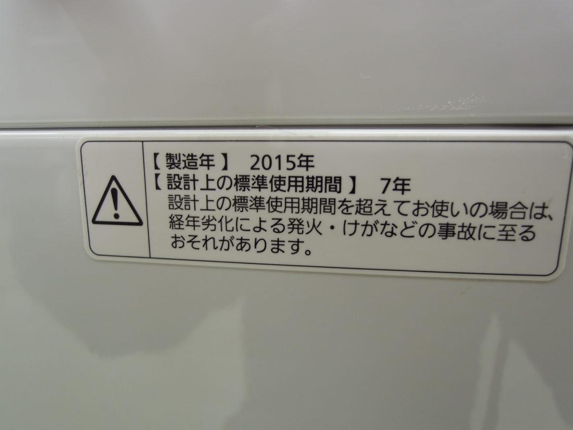 パナソニック 洗濯機/5K画像3