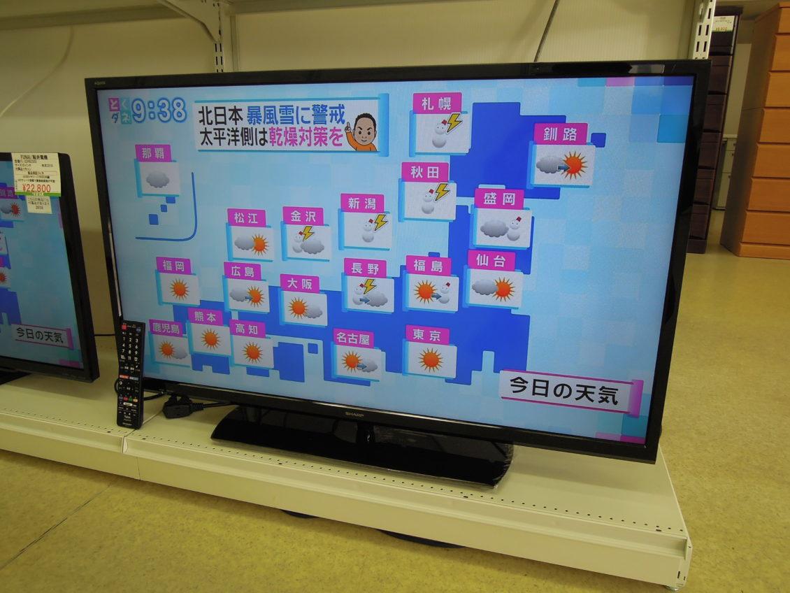シャープ 40インチ液晶テレビ