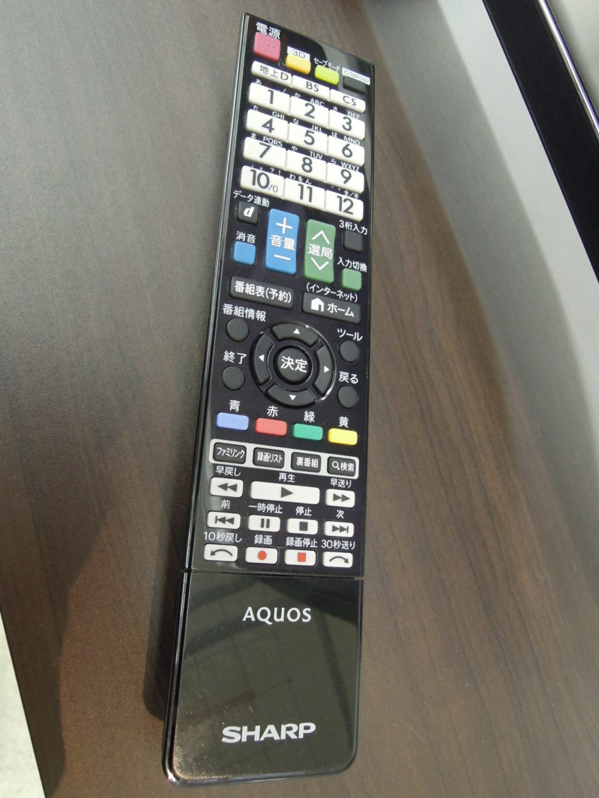 シャープ 液晶テレビ/60インチ画像1