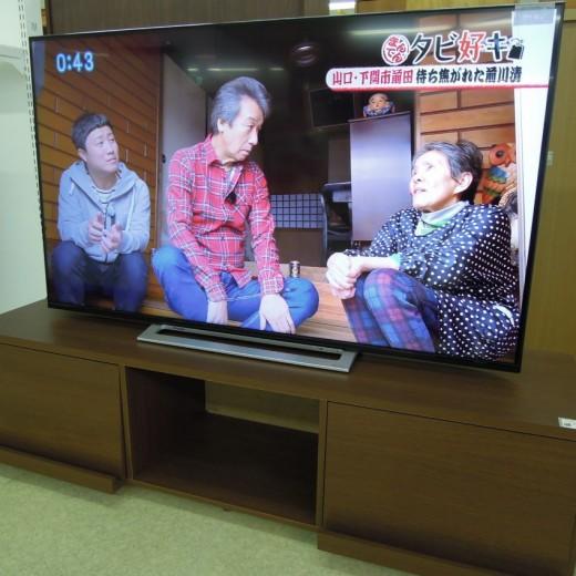液晶テレビ 55インチ