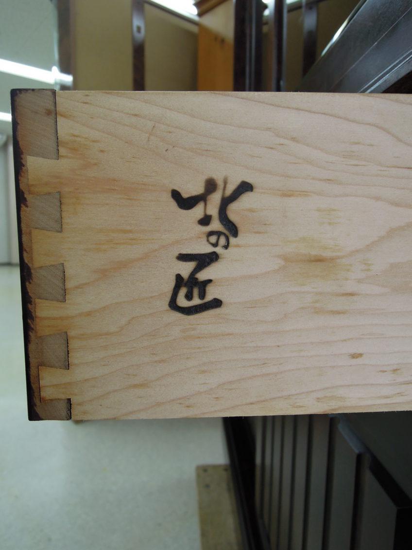 北海道民芸家具画像4