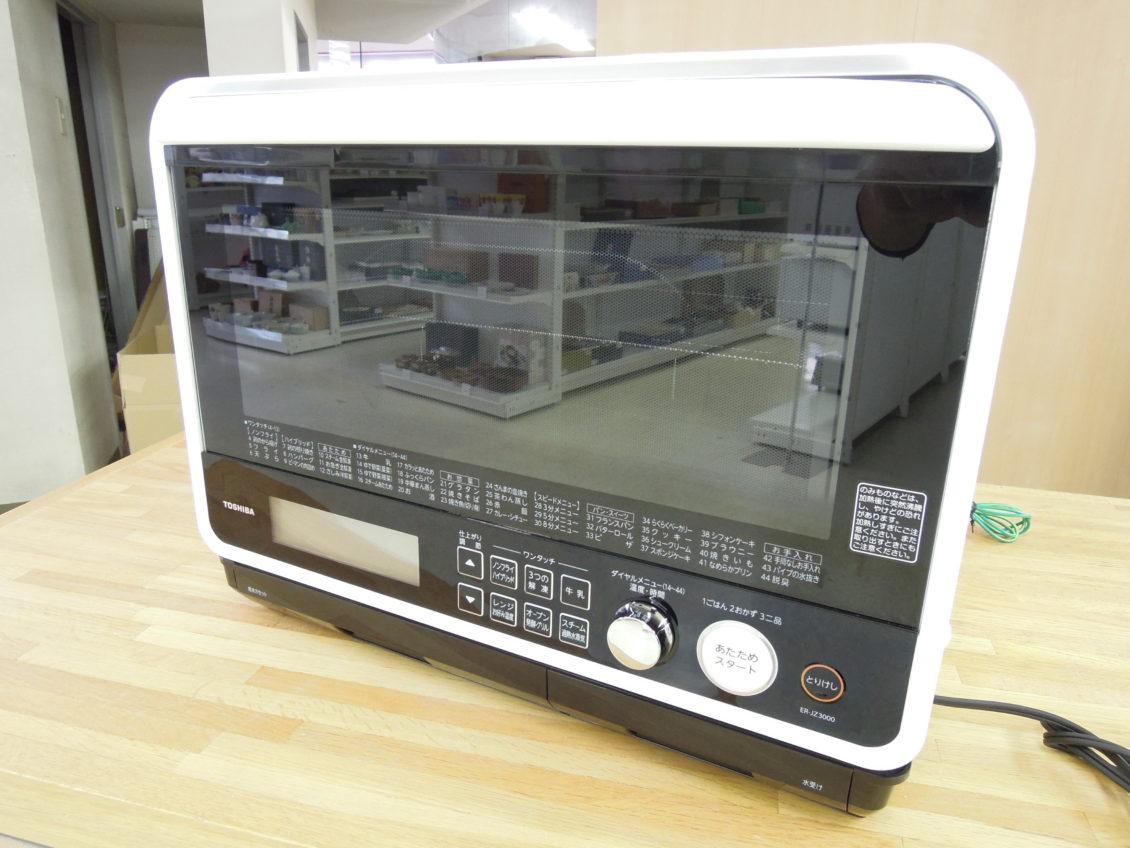 東芝 石窯ドーム ER-JZ3000