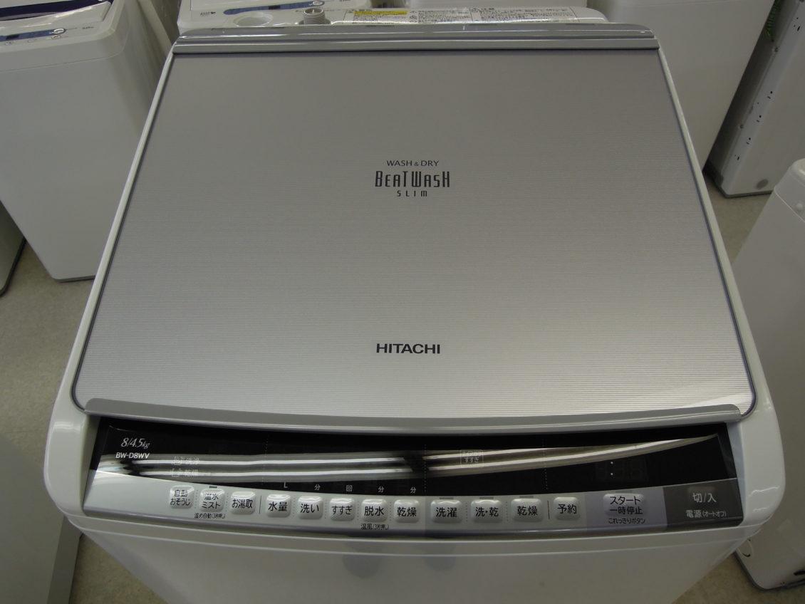 日立 タテ型洗濯乾燥機画像1