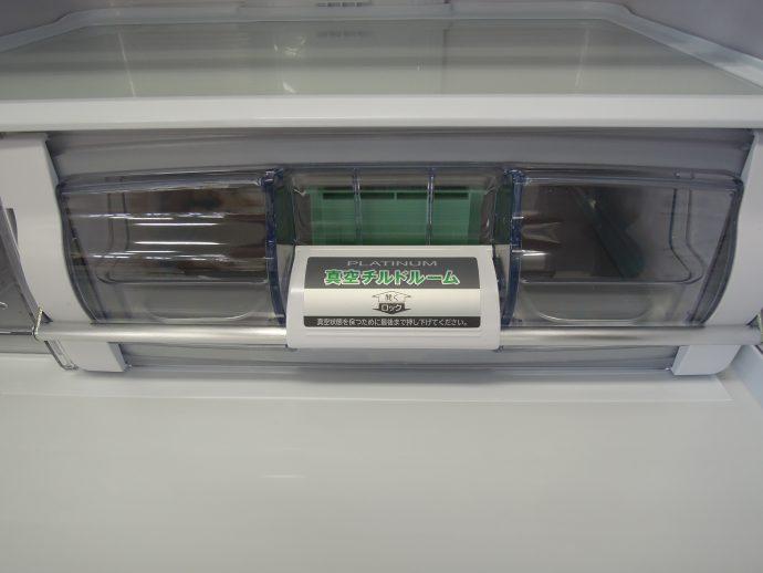 日立 3ドア冷蔵庫画像2