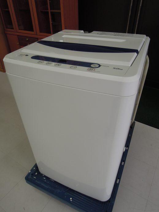 洗濯機/5K