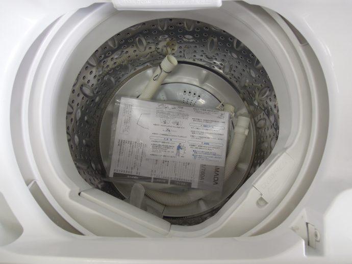 洗濯機/5K画像3