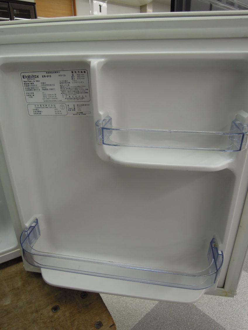 冷蔵庫画像2
