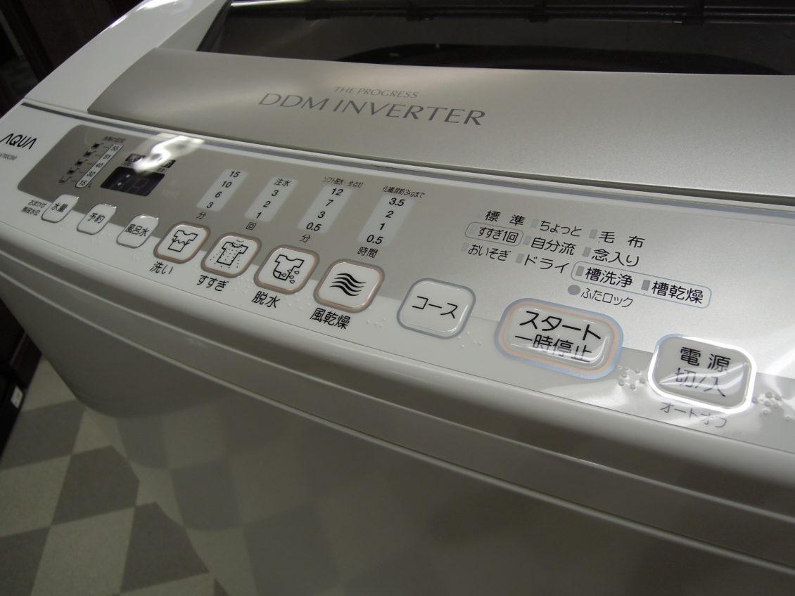 洗濯機画像2