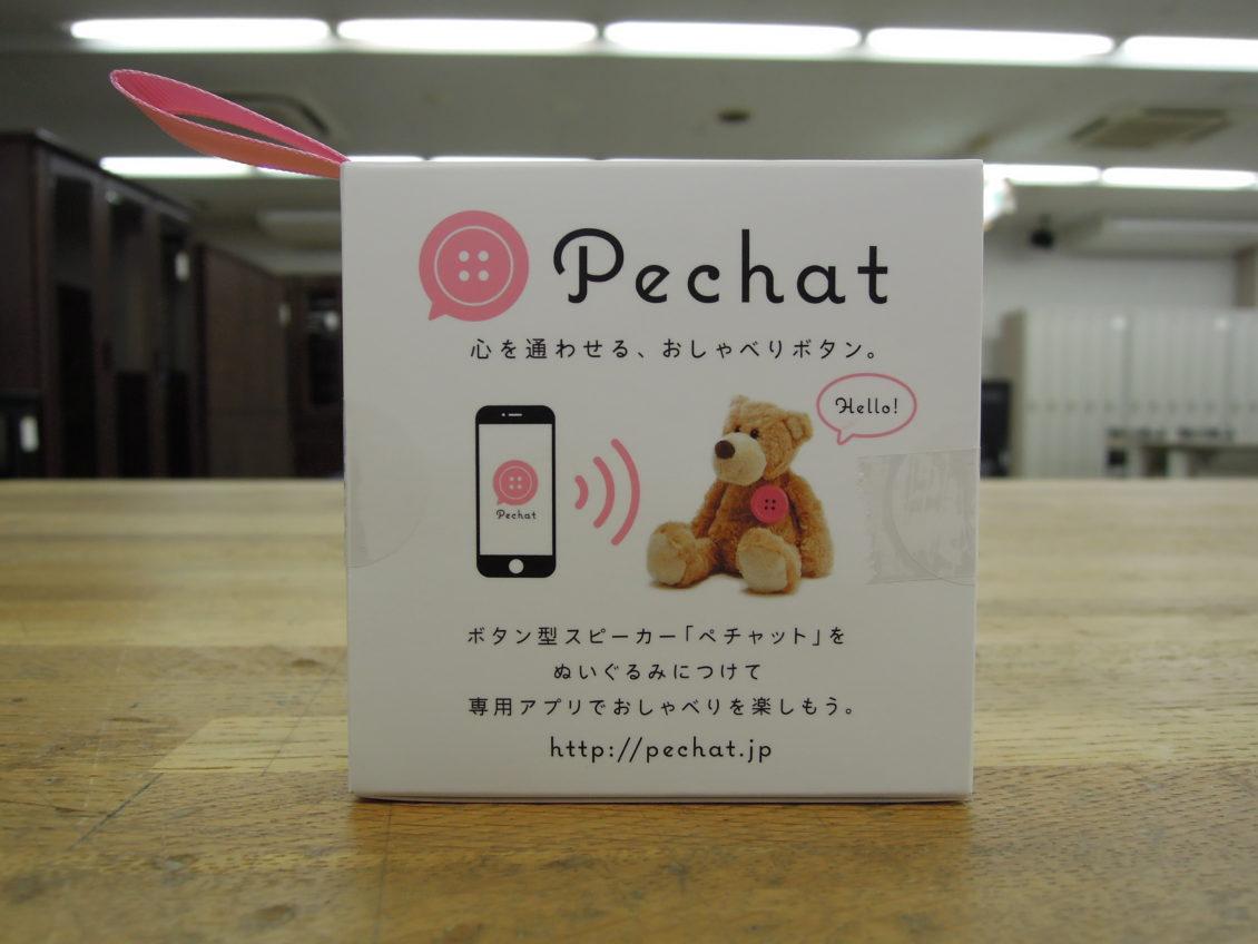 Pechat/ペチャット画像1