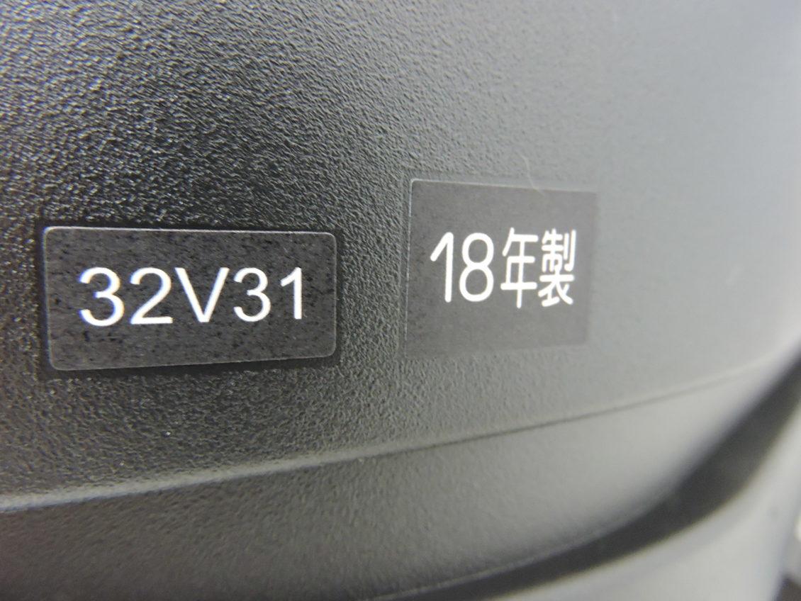 テレビ画像2