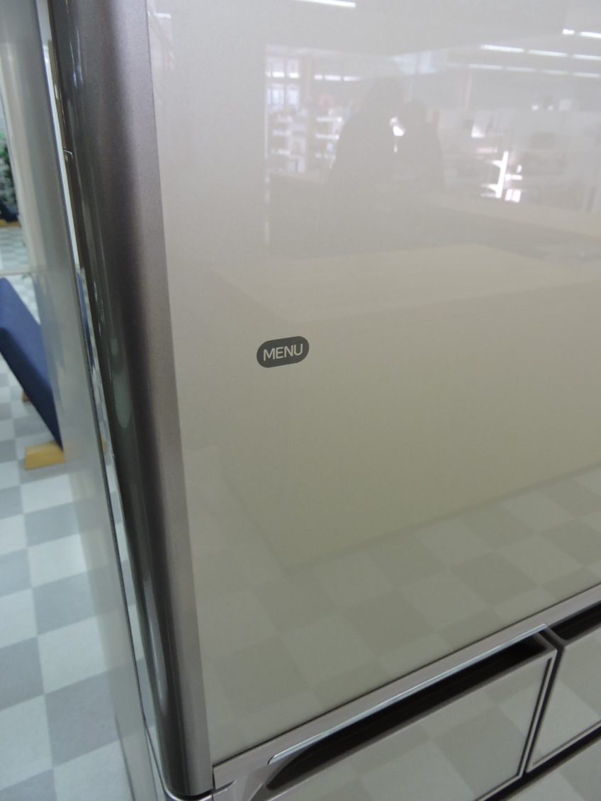 冷蔵庫画像8