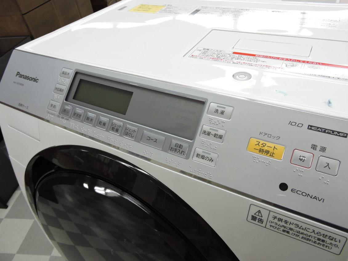 ななめドラム洗濯乾燥機画像2