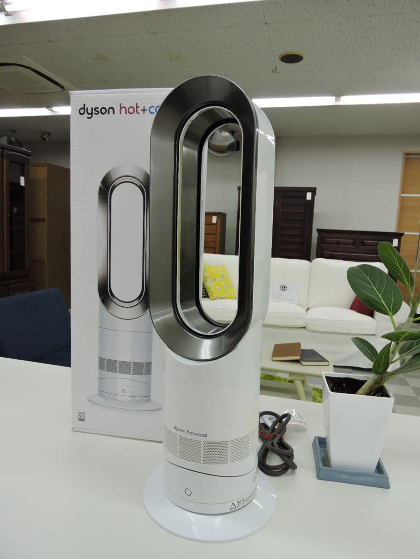 Dyson/ダイソン Hot+Cool  ファンヒーター