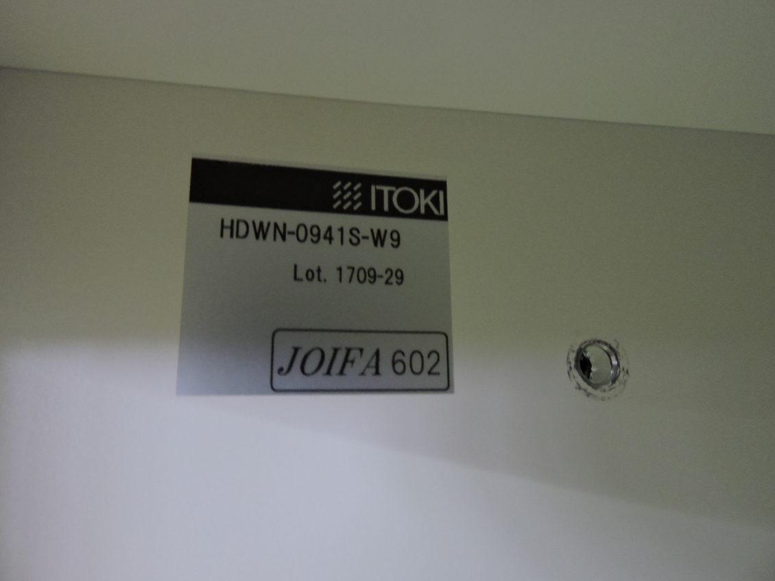 ITOKI/イトーキ 4人用ロッカー画像5