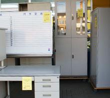 office_supplies002.jpg