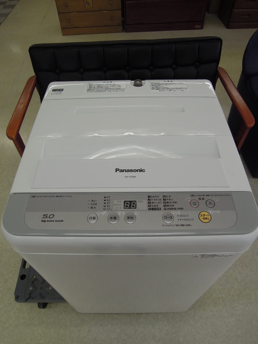 Panasonic/パナソニック 洗濯機/5K/NA-F50B9/2015画像2
